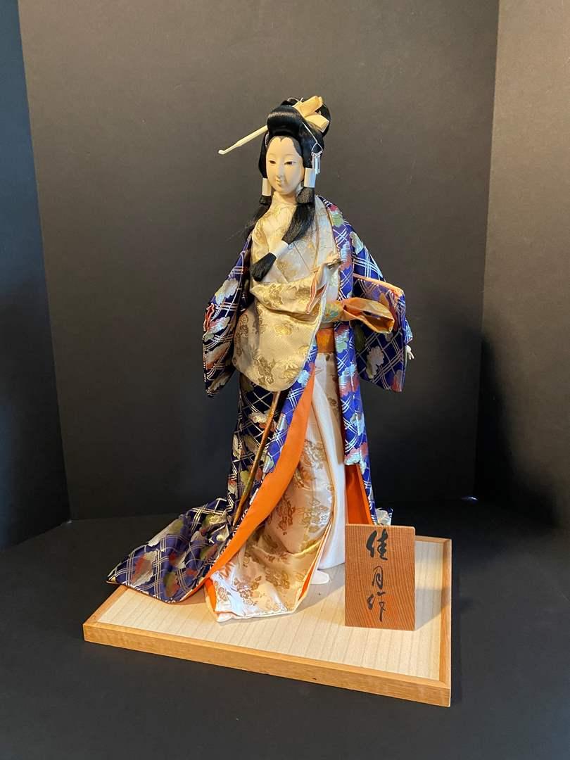 Lot # 19 - Tall Asian Figurine (main image)