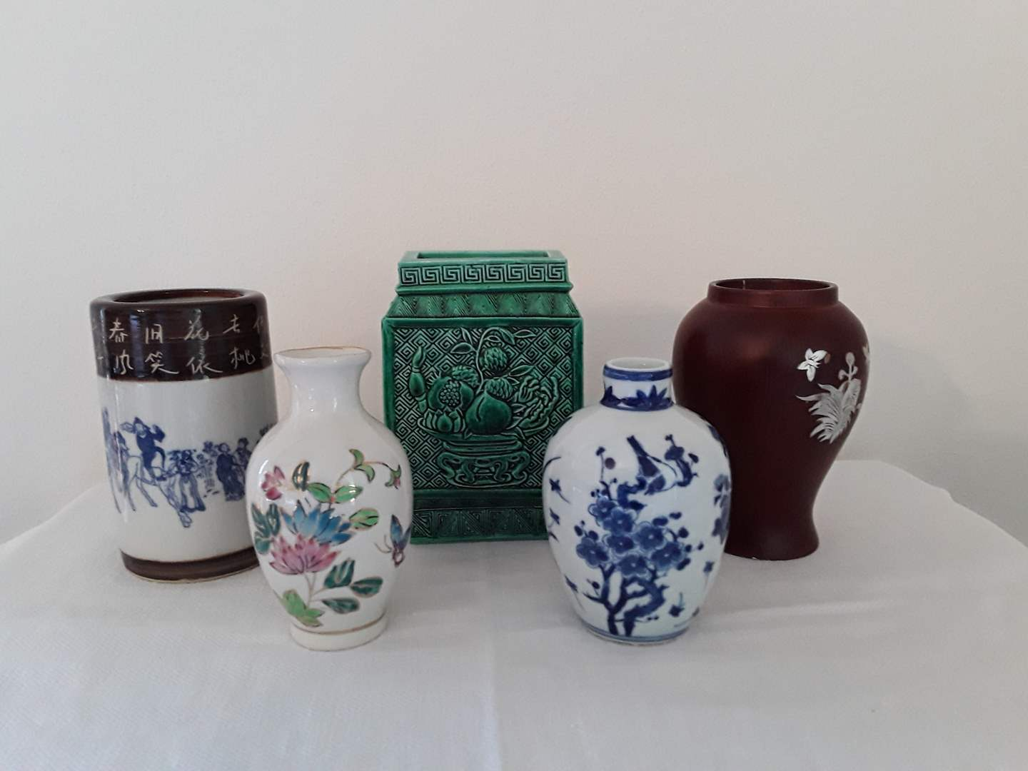 Lot # 44 - Lot of (5) Small Asian Vases  (main image)