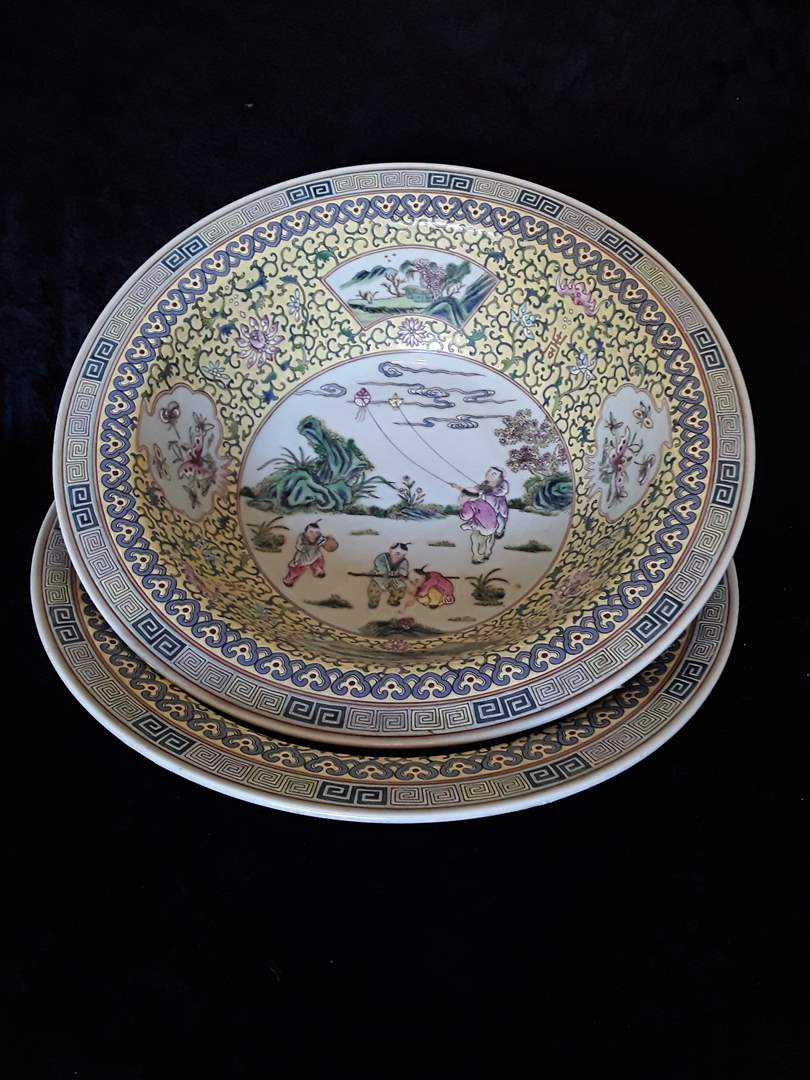 Lot # 53 - Lot of (2) Large Asian Textured-Art Bowls (main image)