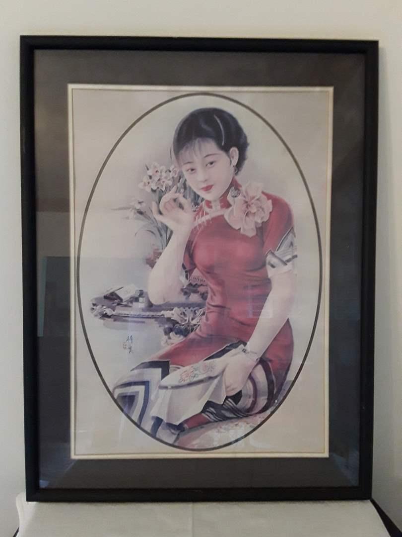 Lot # 61 - Framed Vintage Asian Advertising Print (main image)