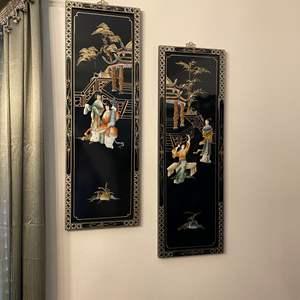 Lot # 2 - Beautiful Ornate Asian Wall Hangings