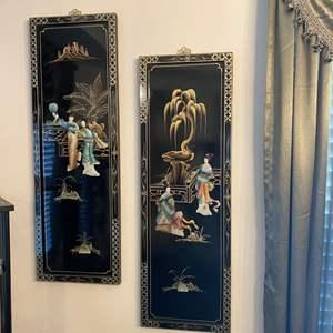 Lot # 3 - Beautiful Ornate Asian Wall Hangings