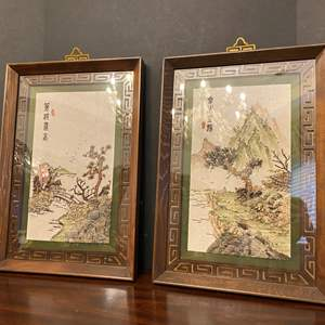 Lot # 26 - Two Pieces of Asian Artwork Made Out of Tiny Seashells