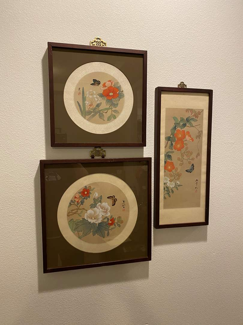 Lot # 136 - Three Pieces of Signed Asian Wall Art  (main image)