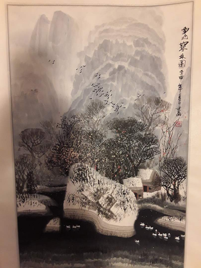 Lot # 73 - Lot of (2) Asian Art/Calligraphy Scrolls (main image)