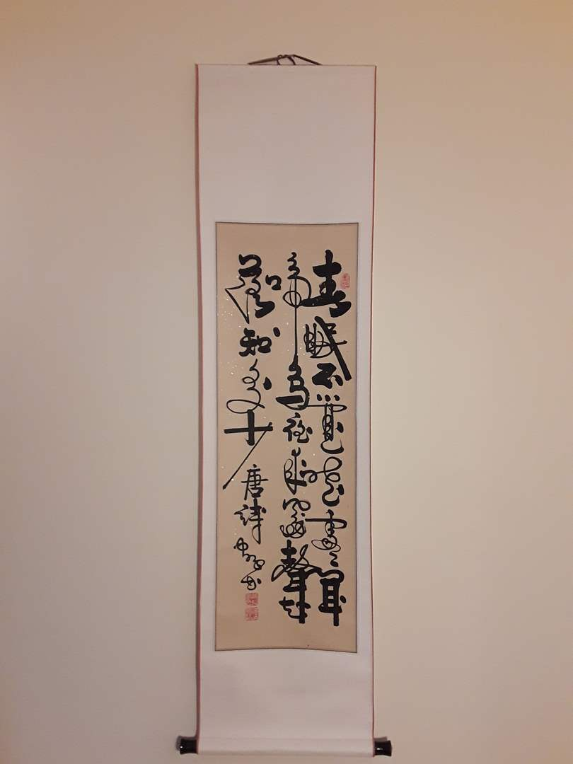 Lot # 74 - Lot of (3) Asian Calligraphy Scrolls  (main image)