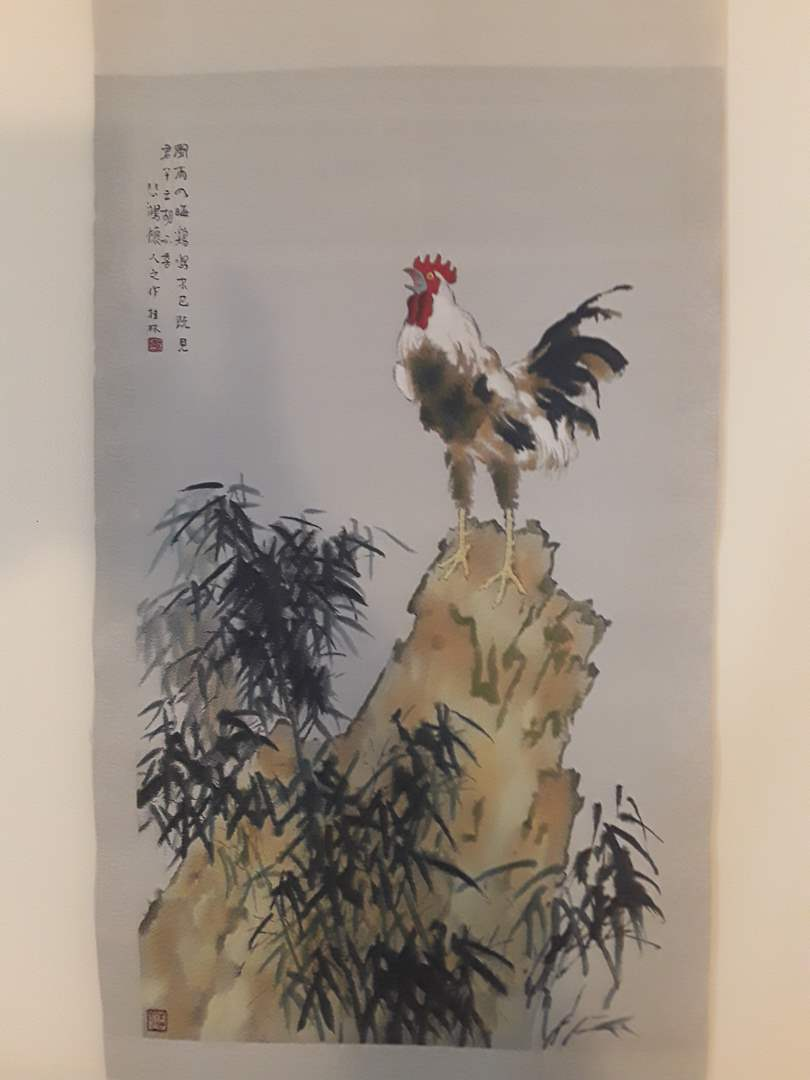 Lot # 76 - Asian Rooster Art Scroll (main image)