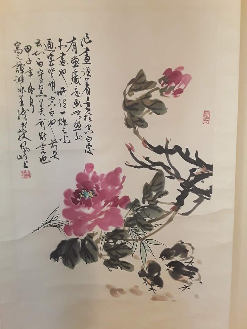 Lot # 79 - Lot of (2) Asian Art Scrolls (main image)