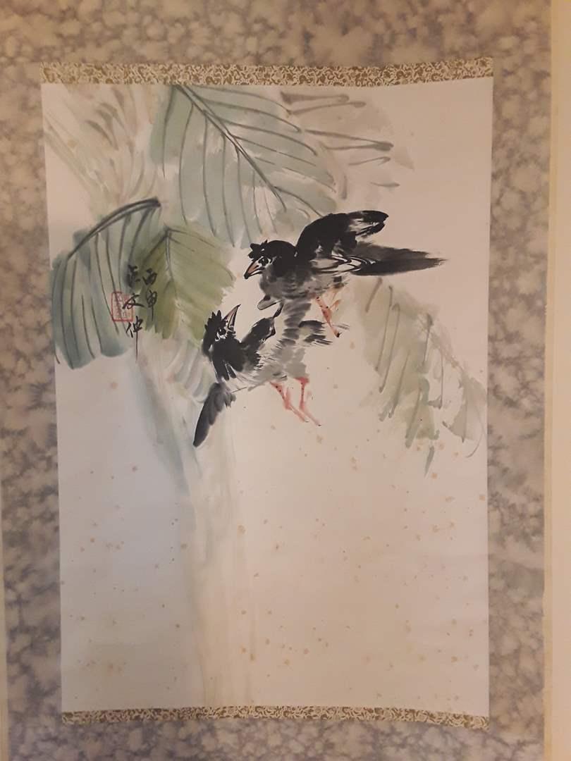 Lot # 80 - Lot of (2) Asian Art Scrolls (main image)
