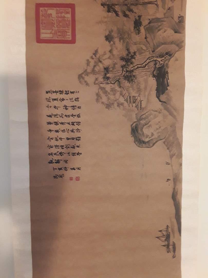 Lot # 81 - Lot of (2) Scrolls: Emperor Qian Long & Calligraphy (main image)