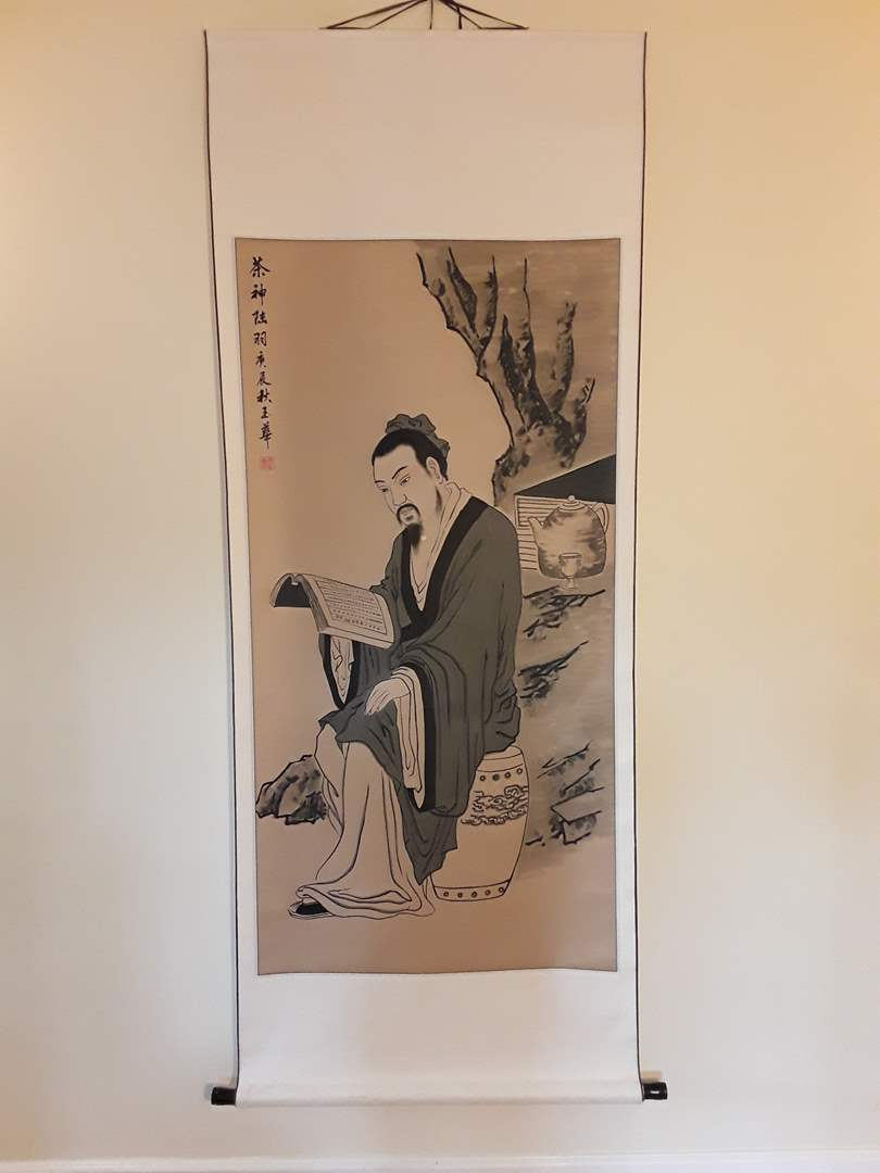 Lot # 84 - Asian Scroll  (main image)