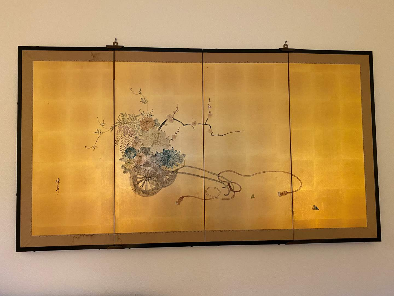 Lot # 42 - Large Asian 4-Panel Silk Screen Wall Art  (main image)
