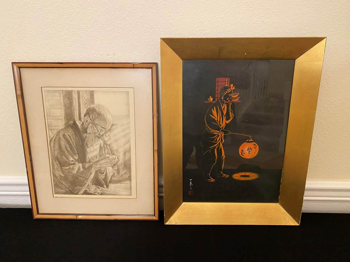 Lot # 45 - Signed Asian etching by Willy Seiler, Gold Framed Asian Artwork  (main image)