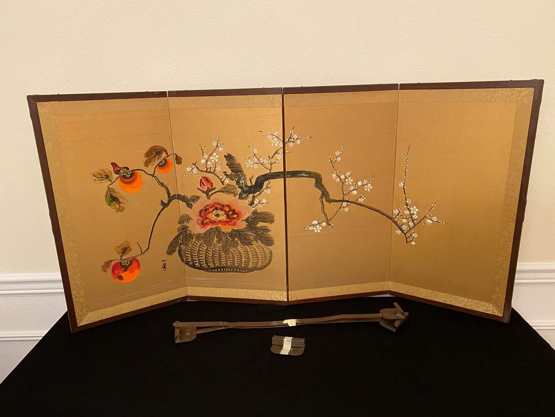 Lot # 104 - Vintage 4-Panel Asian Screen Wall Hanging (main image)