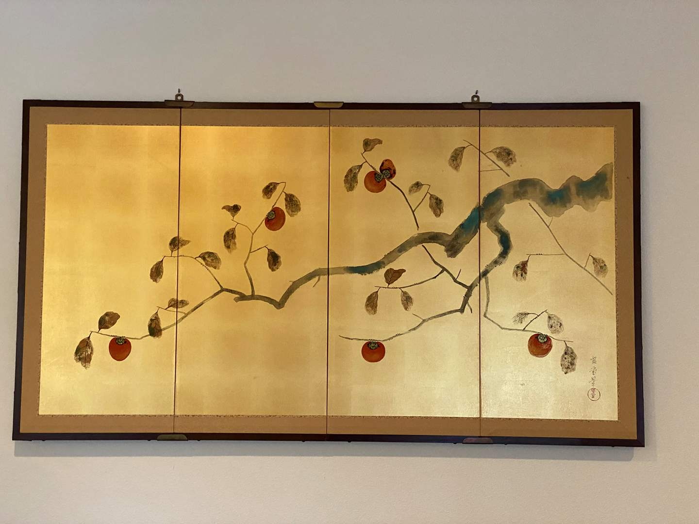 Lot # 106 - Vintage 4-Panel Asian Screen Wall Hanging (main image)