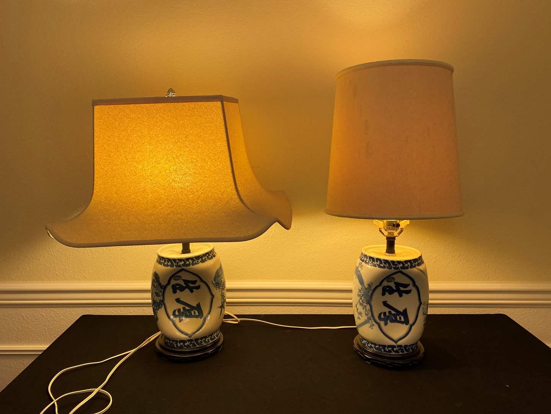 Lot # 209 - Two Ceramic Asian Lamps - Works  (main image)