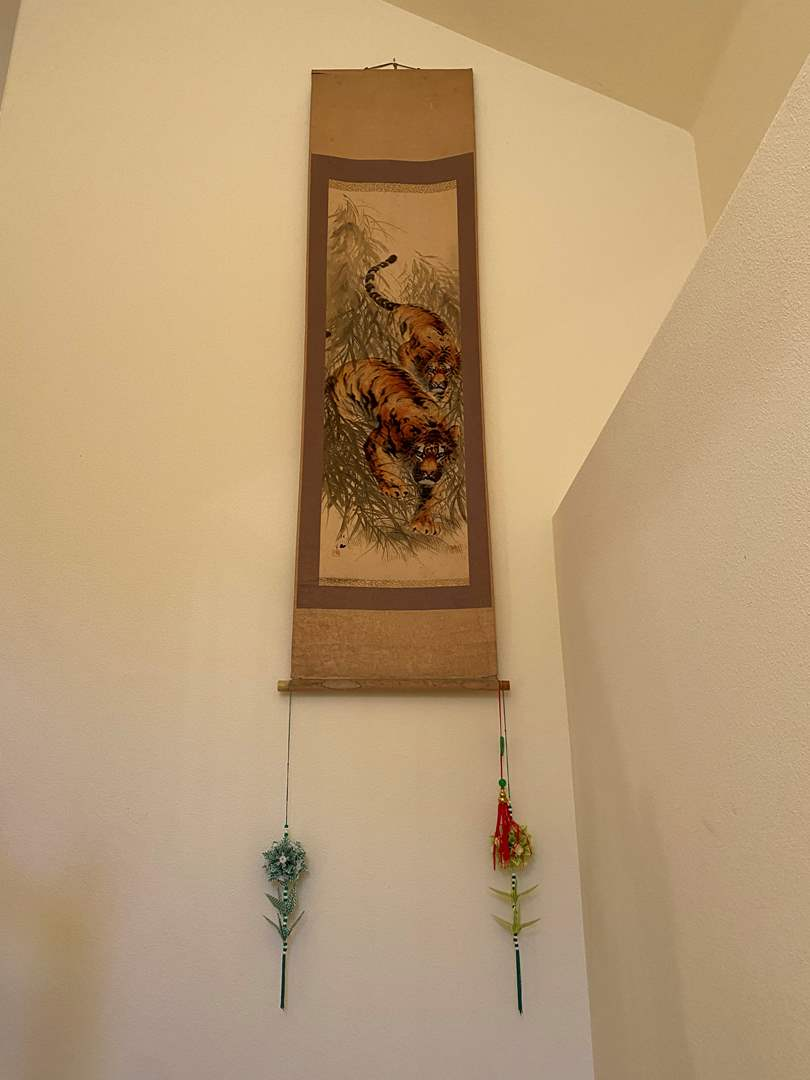 Lot # 227 - Large Tiger Asian Scroll Wall Hanging Art (main image)