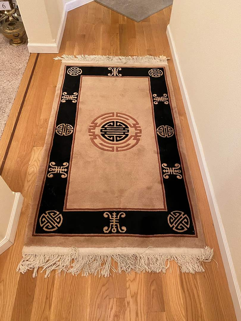 Lot # 228 - Shanghai Woolen Carpet (main image)