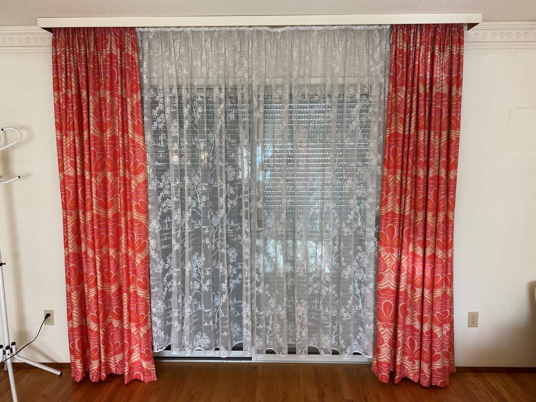 Lot # 21 - Second Set of Vintage Curtains  (main image)