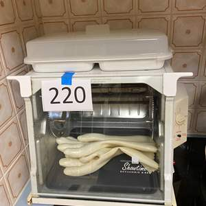 Lot # 220 - Ronco Showtime Rotisserie & BBQ - (Powers On)