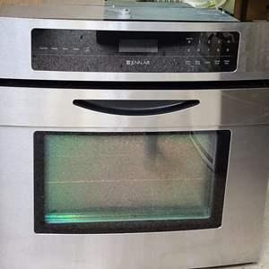 Lot # 253 Jenn-Air Wall Oven