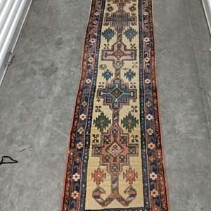 Lot # 61 - Persian Patterned Runner Rug