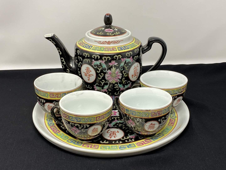 Lot # 104 - Asian Tea Set (main image)