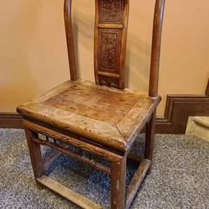 Lot # 13  Late 19th Century Elmwood Chair #1