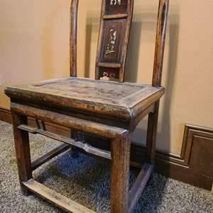 Lot # 15 Late 19th Century Elmwood Chair  #2