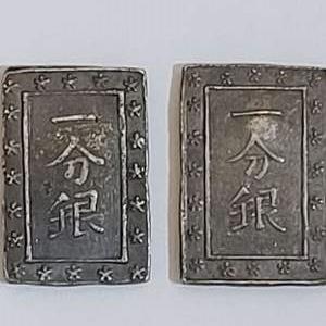 Lot # 21  Samurai Silver-Will Ship