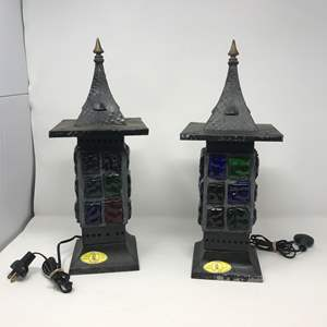 """Lot # 205 - 2 Vintage Mid-Century Brutalist Nader/Peter Marsh Chunk Glass Lamps (Roughly 15""""Tall)"""