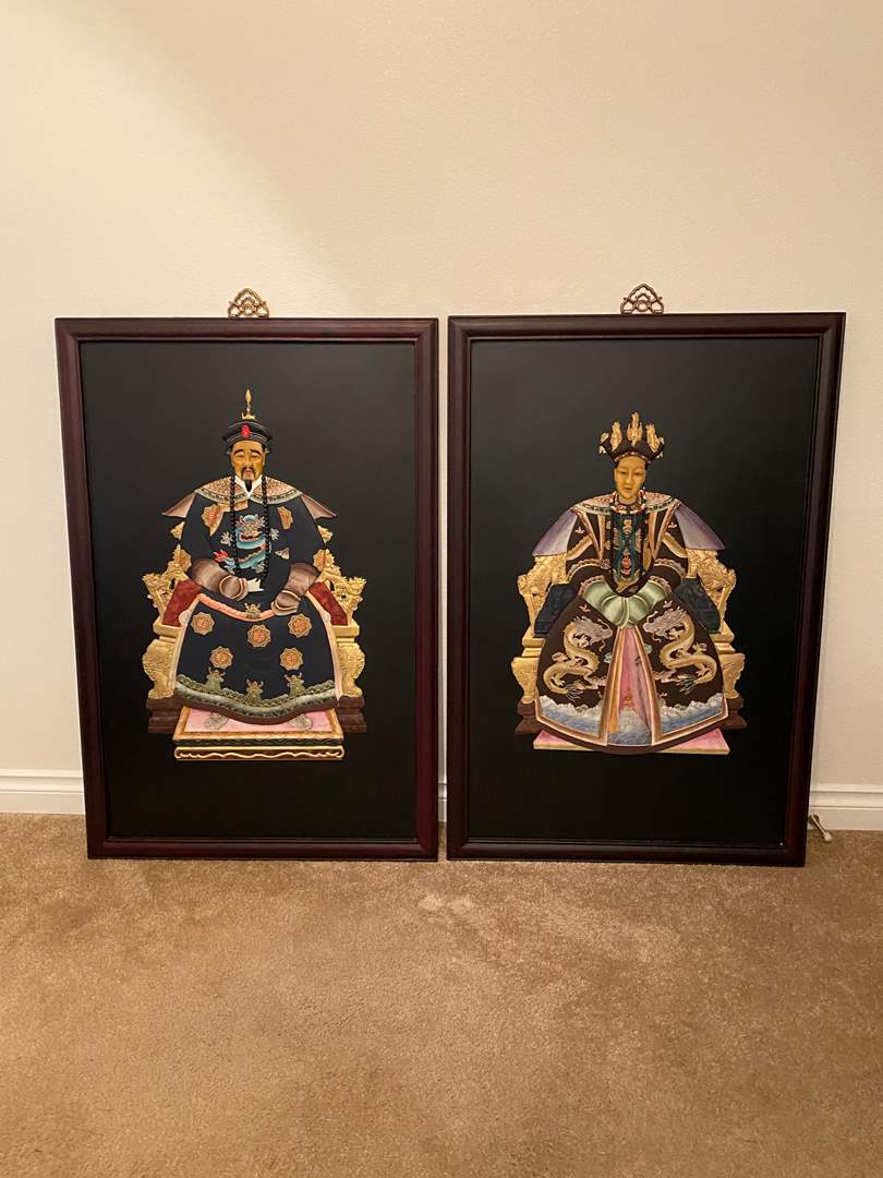 Lot # 3 - Two Beautiful Pieces of Large 3-D Asian Artwork (main image)