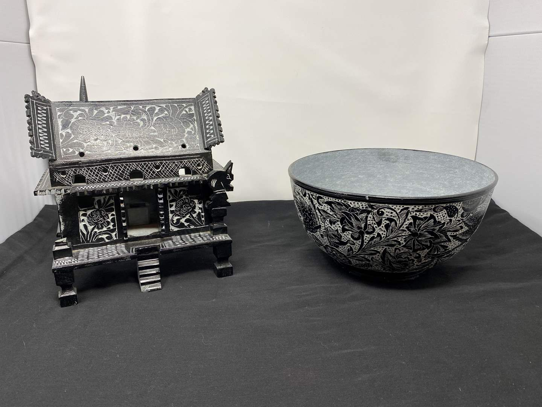 Lot # 13 - Ornate Soapstone? Asian Incense Burner & Bowl (main image)