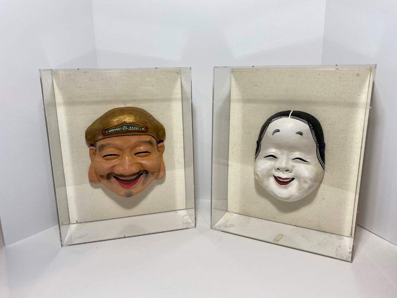 Lot # 229 - Two Framed Jav-Art Wood Ceremonial Masks (main image)