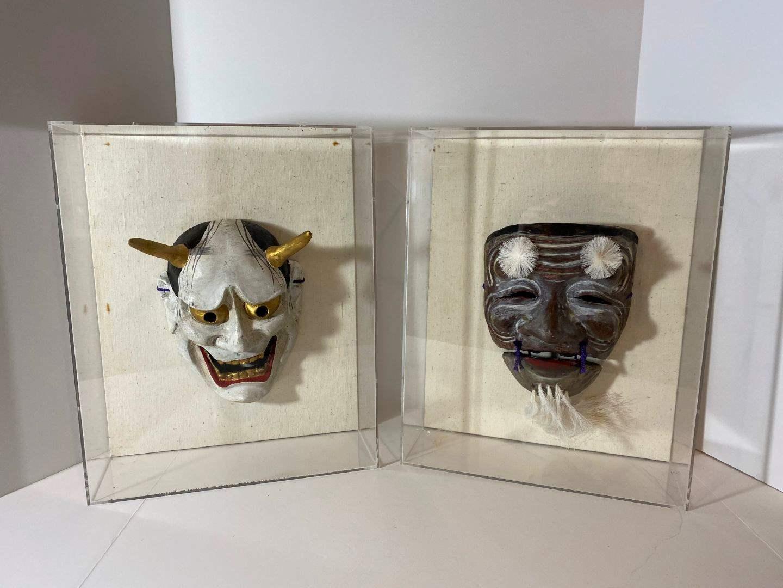 Lot # 230 - Two Framed Jav-Art Wood Ceremonial Masks (main image)