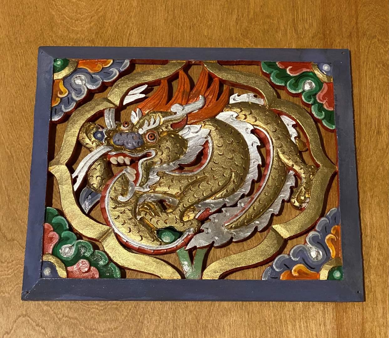 Lot # 177 Wooden Dragon Wall Mount (main image)