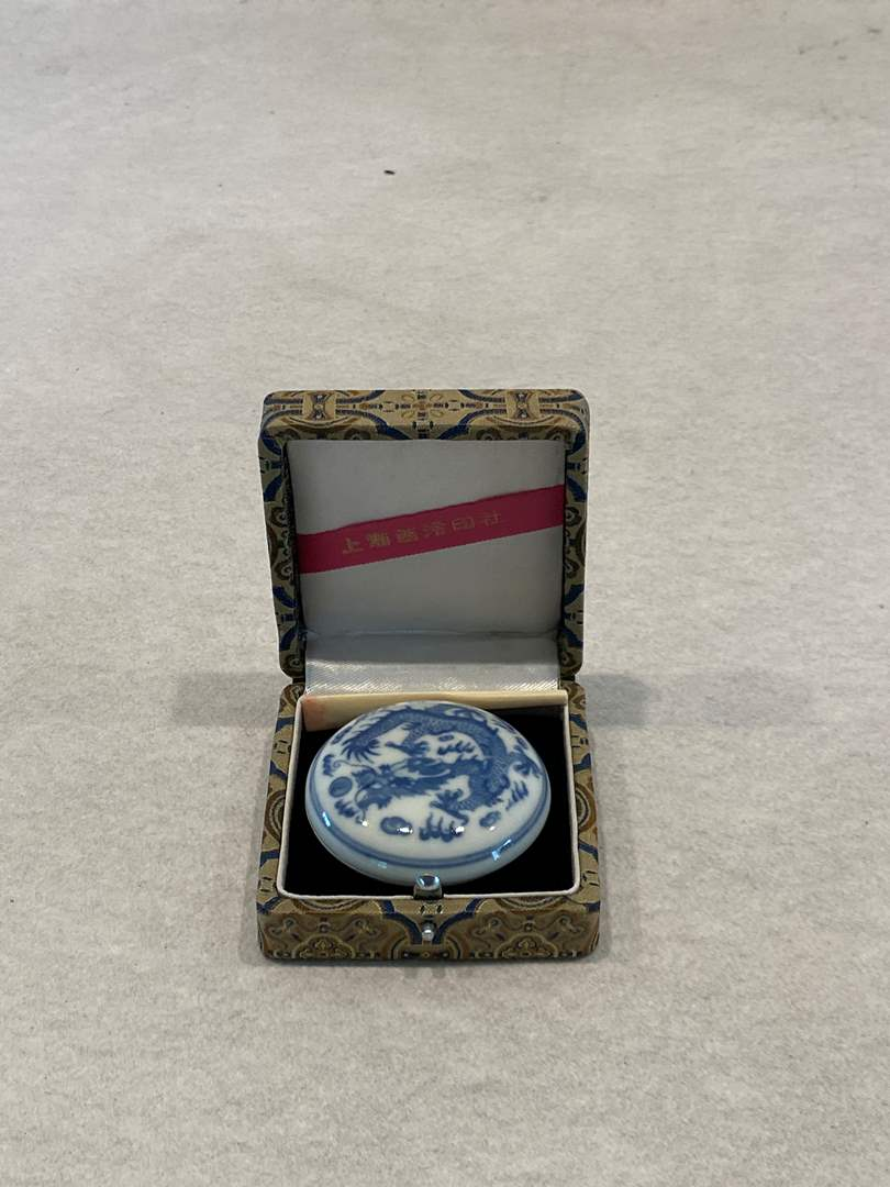 Lot # 319 Chinese Traditional Ink for Stone Seal (main image)
