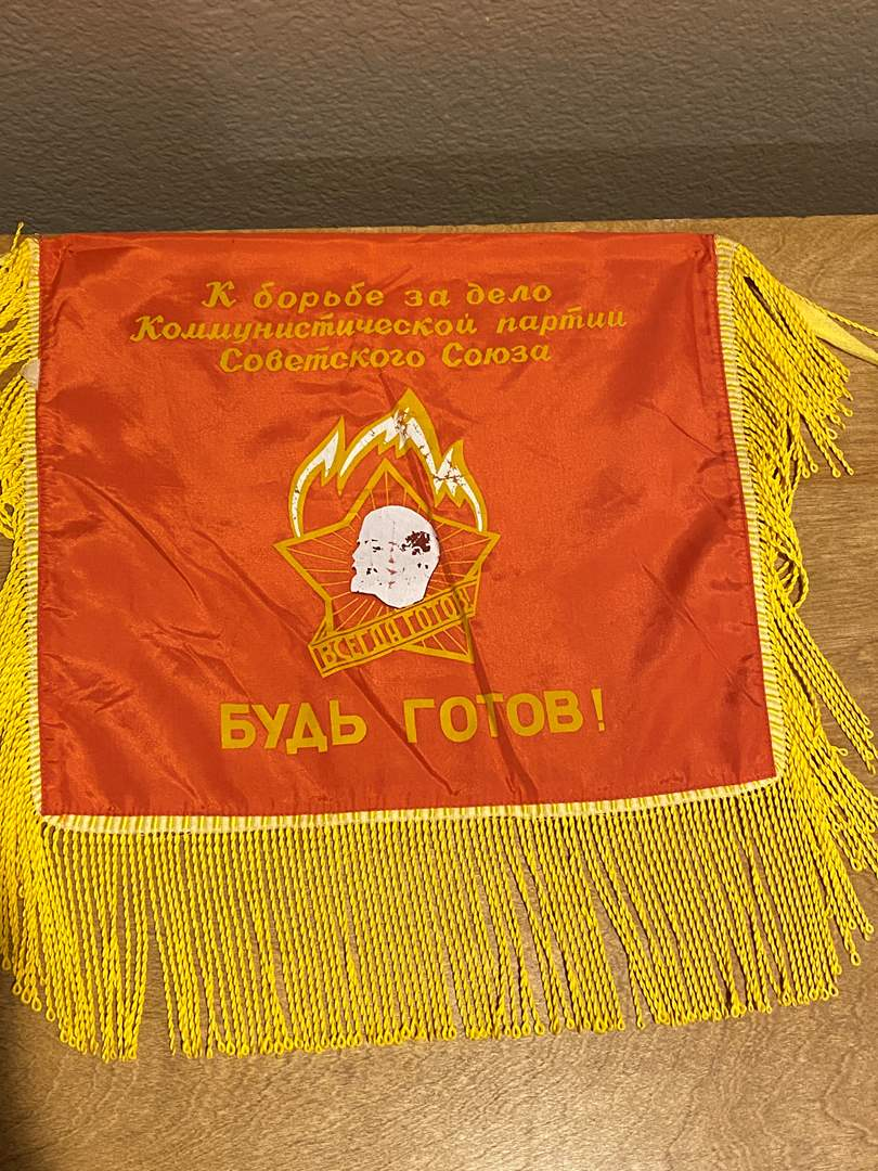 Lot # 171 Soviet Banner (main image)