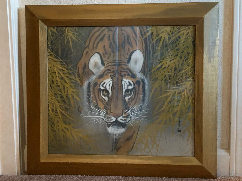 Lot # 9 Framed Asian Tiger ** (main image)