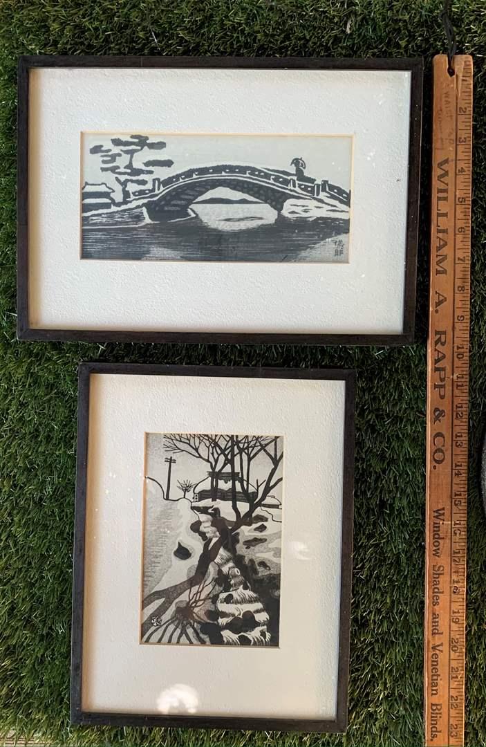 Lot # 117 B&W Asian Prints in Black Wooden Frames (main image)