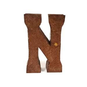 Big Rusty Metal Letter N