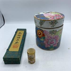 Lot # 6 Asian Porcelain Canister, Hand-Held Fan, and Toothpick Holder?