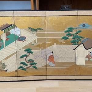 Lot # 32 Large Folding Japanese Wall Screen