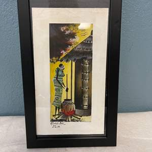 Lot # 80 Print of African Woman by Ronald Ari