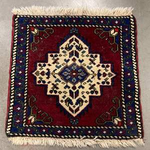 Lot # 55 Small Decorative Rug, Red and Blue