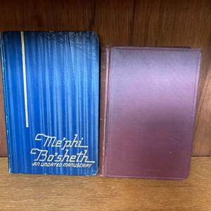 Lot # 365 Me'phi Bo'sheth Book and Book About David Copperfield