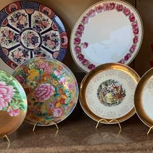 Lot # 49 Vintage Decorative Platters - 22kt Gold Trimmed