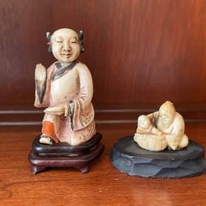 Lot # 82 Japan Miniature Figurines