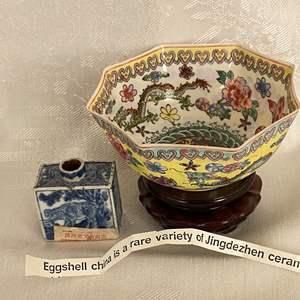 Lot # 119 Vintage Eggshell China Bowl and Ink Bottle