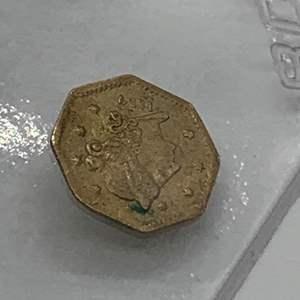 Lot # 6 1854 California Fractional Gold 1/2 Dollar
